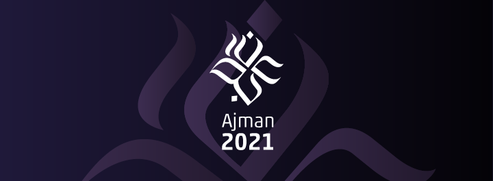 AIEC2018 – Ajman 5th International Environment Conference on Climate